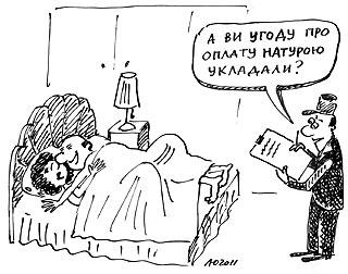 Понад півтора мільярди гривень надійшло до бюджету від платників Тернопільщини