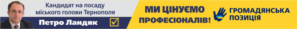 baner_provse_1000x100_3