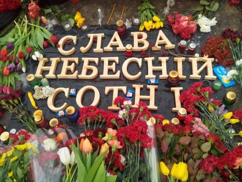 http://provse.te.ua/wp-content/uploads/2014/03/1948161_700051306712653_1542884706_n.jpg