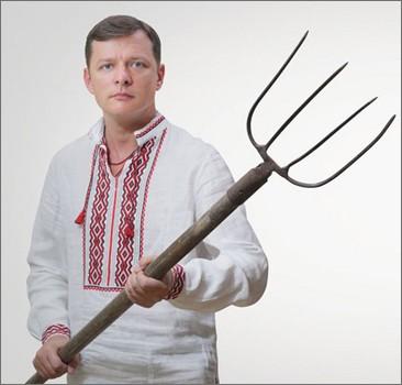 Ляшко зрадив українських військових