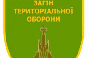 """У Бережанах створено перший добровольчий загін територіальної оборони """"Лисоня"""""""