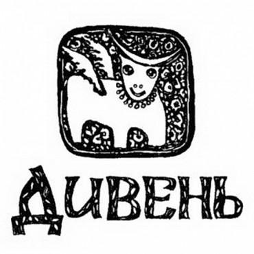 Тернопільський академічний театр актора і ляльки відкриває 35 сезон!