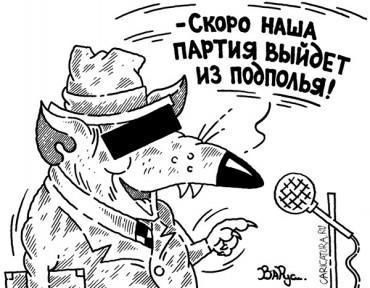 Партії Тернопільщини: приколи із простої статистики