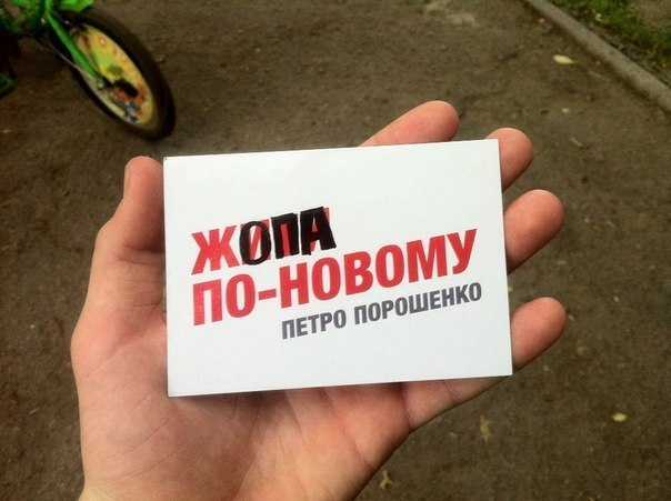 """""""Время, когда мы были не готовы к войне, проходит"""": Полторак рассказал о будущей мобилизации - Цензор.НЕТ 870"""