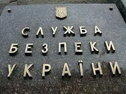 """СБУ на Тернопільщині перекрило """"накротрафік"""""""