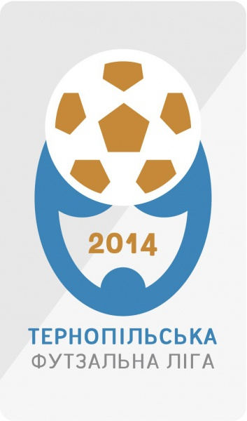 16 листопада 2014 року в обласному центрі розпочинається новий сезон футзальної ліги Тернопільщини