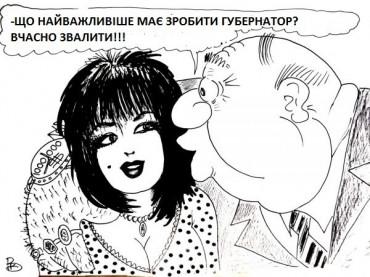 """""""Лебедина колегія"""" губернатора Сиротюка: гірше не буває (відео)"""