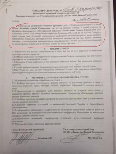 """У Львові криміналітет """"править балом"""" як і в Тернополі"""