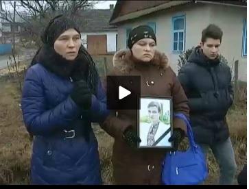 Вбивця школяра на Тернопільщині підставив вагітну дружину