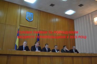 Бюджетні слухання на Тернопільщині: комедія і трагедія (фото, відео)