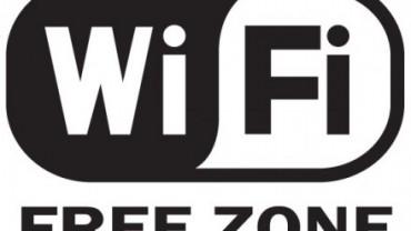 Українцям обіцяють новий Wi-Fi, потужніший у 10 разів за 3G