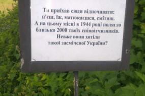 За яку Україну помирали наші герої?