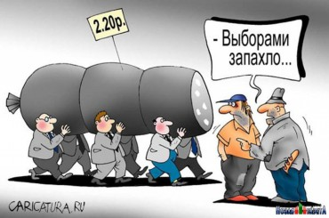 Грабувати Тернопіль йдуть 18 партій