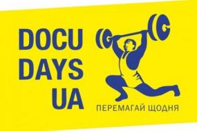 Мандрівний Міжнародний фестиваль документального кіно про права людини DocudaysUA розпочинає свій тур Тернопільщиною