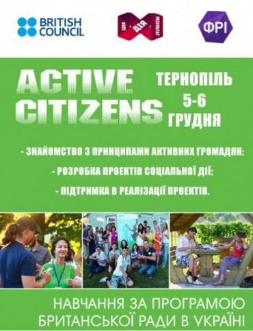 У Тернополі навчатимуть за програмою британської ради в Україні