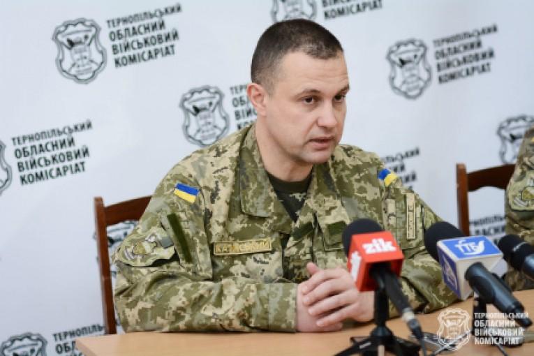 УТернополі затримано військового комісара: підозрюють ухабарі