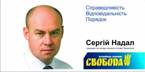 Міська рада не закриватиме жодного освітнього закладу Тернополя