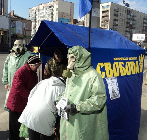 У Хмельницькому стартувала акція зі збору підписів проти добудови 3 і 4 енергоблоків на ХАЕС