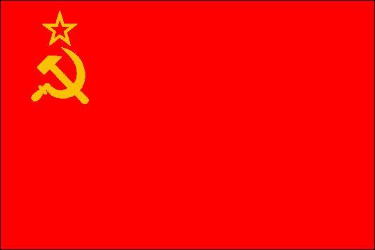 На Тернопільщині відроджують СРСР