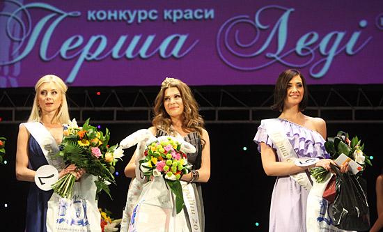 Найкрасивіша студентка України – з Тернополя!