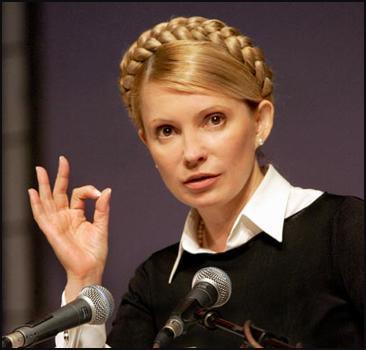 Феміда починає процес у «газовій» справі Тимошенко, а уряд вивчає питання щодо її боргів перед Росiєю