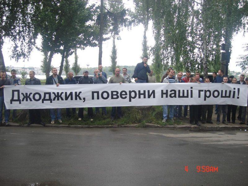"""Ярослав Джоджик """"забуває"""" віддавати борги Михайлу Ратушняку"""