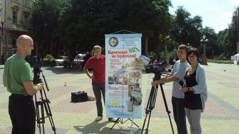 Інфотурцентр закликає тернополян долучатися до акції-марафону «Відпочивай на Тернопіллі» та ставати учасниками TernoКЛУБу