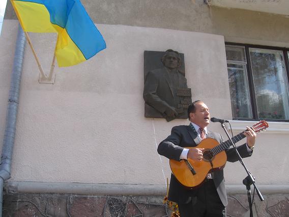 Як у Тернополі відкрили барельєф поету Борису Демківу (фото)