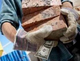 Як українці-заробітчани впливають на валютний ринок України
