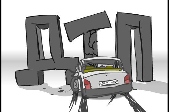 Нічна автопригода в Камянках