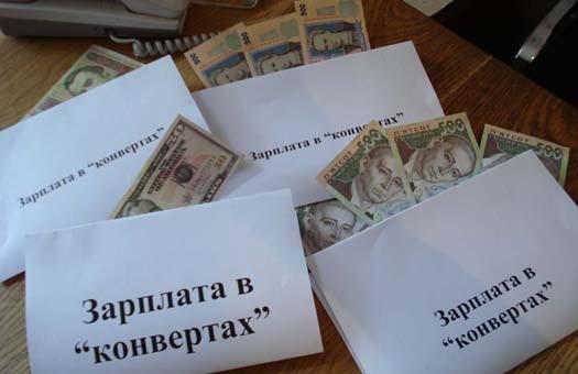 Тернопільська область й далі пасе задніх по зарплатах