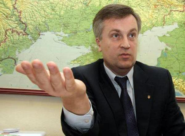 Наливайченко висунув звинувачення на адресу Турчинова і Тимошенко