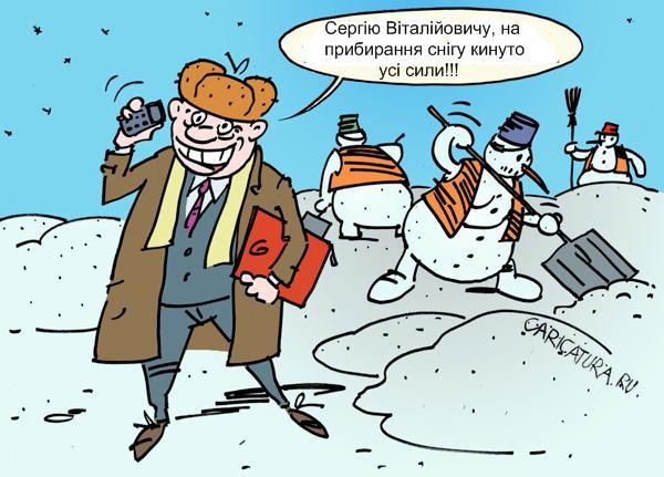 Сьогодні на Тернопільщині сніговий апокаліпсис