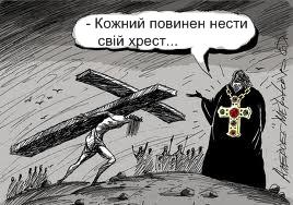 Піп московського патріархату відмовився похоронити бабцю через сповідь українською мовою