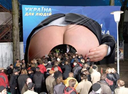 У жовтні в Україні відбудуться дострокові парламентські та президентські вибори