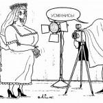 """У Тернополі зареєстровано двадцять восьмий шлюб у рамках нового сервісу """"Шлюб за добу"""""""