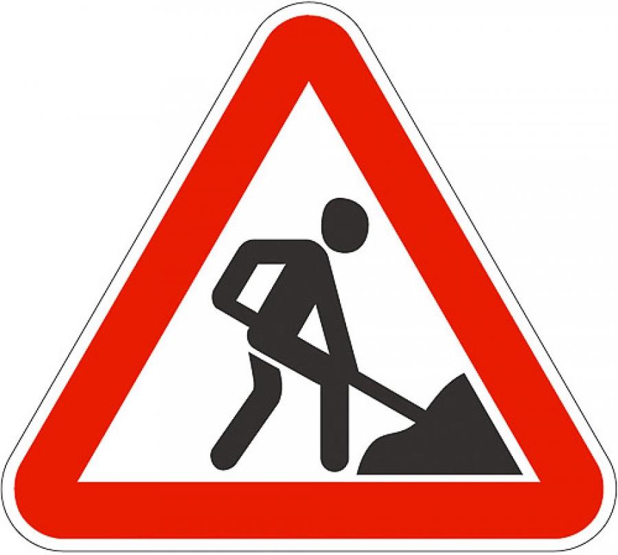 У зв'язку з ремонтом дороги на проспекті Злуки буде змінено рух тролейбусів