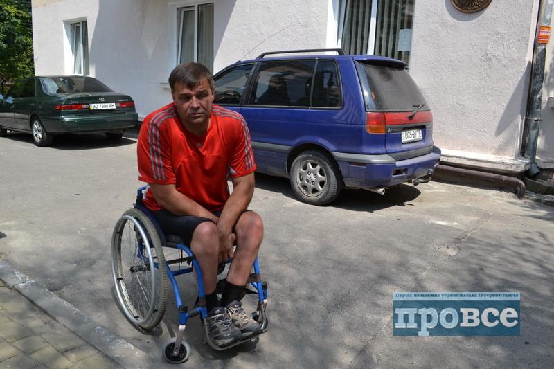 Депутат Тернопільської обласної ради Олександр Башта побив жінку-поліцейську