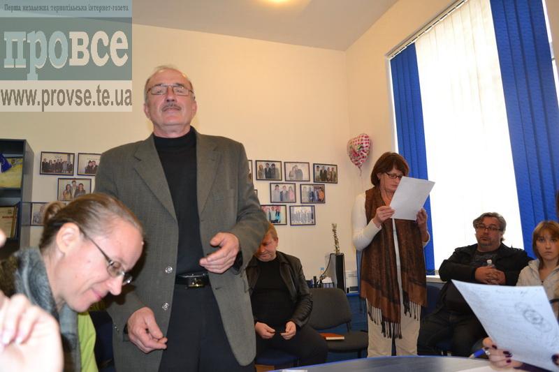 Як чиновники з Тернопільської ОДА сфальсифікували переворот в Громадській раді