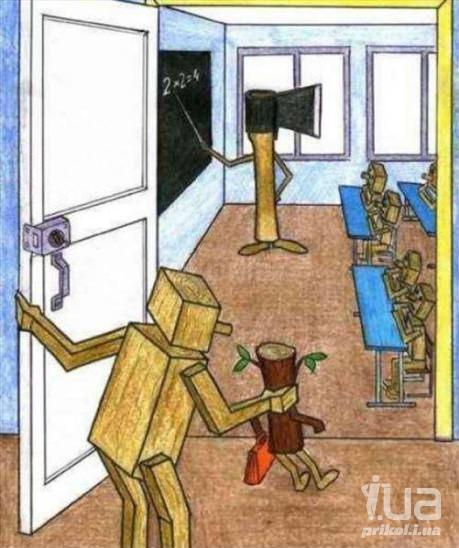 Учнів, батьків, вчителів та директорів шкіл запрошують пройти опитування щодо навчання в умовах карантину