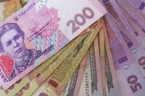Особливості ставлення українців до грошей