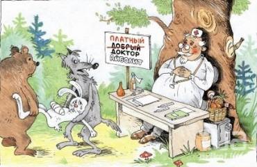 На Тернопільщині посадовці лікарні завдали бюджету понад 100 тисяч гривень збитків