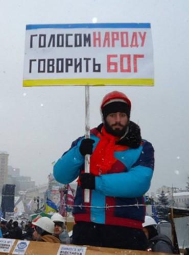 22 січня 2014 року на Майдані застрелили Сергія Нігояна