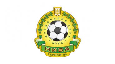 """Тернопільська """"Нива"""" знялася зі змагань у першій лізі"""
