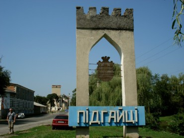 На Тернопільщині депутат райради не подав е-декларації