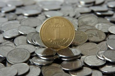 Банкомати ПриватБанку видаватимуть лише 500 грн на добу