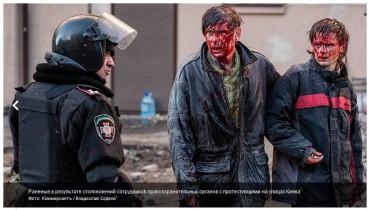 Онлайн-трансляція зі штурму Майдану