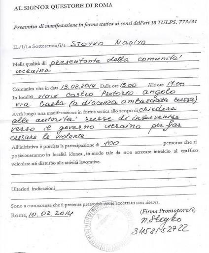 Стойко в Римі просить Росію втрутитись в Україну!