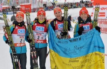 Золото! Жіноча збірна України з біатлону перемогла в Сочі!