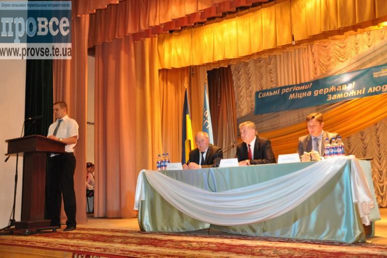 Як у Чорткові розважались депутати Партії Регіонів (фото)